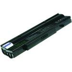 Obrázok produktu batéria Fujitsu Siemens Esprimo Mobile V5545