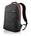 """Obrázok produktu batoh IdeaPad Simple Backpack 15,6"""""""