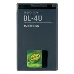 Obrázok produktu Nokia baterie BL-4U Li-Ion 1000 mAh - bulk