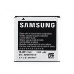 Obrázok produktu Samsung batéria EB535151VU, 1500mAh Li-Ion