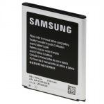 Obrázok produktu Samsung baterie 2100 mAh, pre Galaxy SIII bulk
