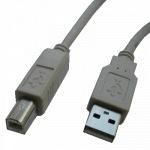 Obrázok produktu kábel USB 2.0, pre tlačiarne, 3m