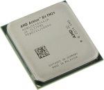 Obrázok produktu AMD Athlon II X4 840, bez chladenia