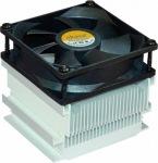 Obrázok produktu Akasa 675B Aluminium Cooler