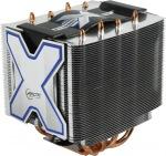 Obrázok produktu Arctic Freezer Xtreme Rev.2