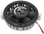 Obrázok produktu Arctic Cooling Chipset Cooler 55mm
