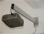 Obrázok produktu Reflecta VESTA120, univerzalny držiak pre projektor na stenu