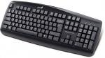 Obrázok produktu Genius KB-110X, klávesnica