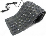 Obrázok produktu Gembird KB109F, klávesnica, USB, PS/2