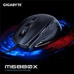 Obrázok produktu Gigabyte M6880X, drôtová, laserová myš, USB, 800-1600dpi, čierna