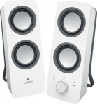 Obrázok produktu Logitech Speaker Z200, biele
