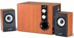 Obrázok produktu Genius SW-HF2.1 1205, svetlé drevo