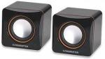 Obrázok produktu Manhattan 2600 Series Speaker System, USB, čierne