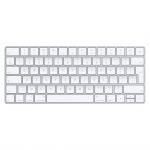 Obrázok produktu Magic Keyboard - Slovak