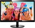 "Obrázok produktu Philips 246V5LHAB 24"", W-LED, FullHD, VGA, HDMI, Repro"