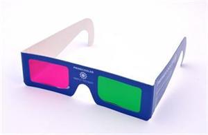 PRIMECOOLER PC-AD2 3D GLASS   - PC-AD23DGLASS