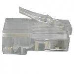 Obrázok produktu Datacom konektor RJ45, cat5e, 100ks