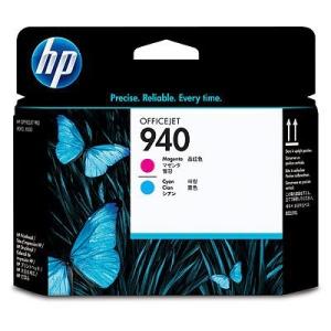 HP toner C4901A - C4901A
