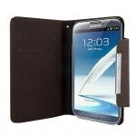 Obrázok produktu 4World ochranné púzdro, pre Galaxy Note 2, čierny