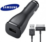 Obrázok produktu Samsung nabíjačka do auta pre P1000 Galaxy TAB, čierna