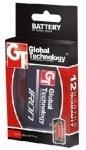 Obrázok produktu GT batérie Iron Nokia 5220 / 6303 / 5630 / C5 1300mAh (BL-5CT)