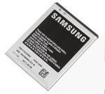 Obrázok produktu Samsung náhradná batéria, pre Galaxy S II (i9100)