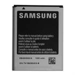Obrázok produktu Samsung baterie Li-Ion EB484659VU 1500mAh (Bulk)