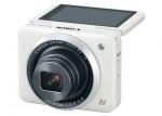 Obrázok produktu Canon PowerShot N2