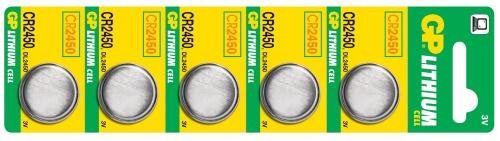 Baterie GP CR2450 - 5ks - 1042245015