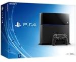 Obrázok produktu SONY PlayStation 4 500GB slim