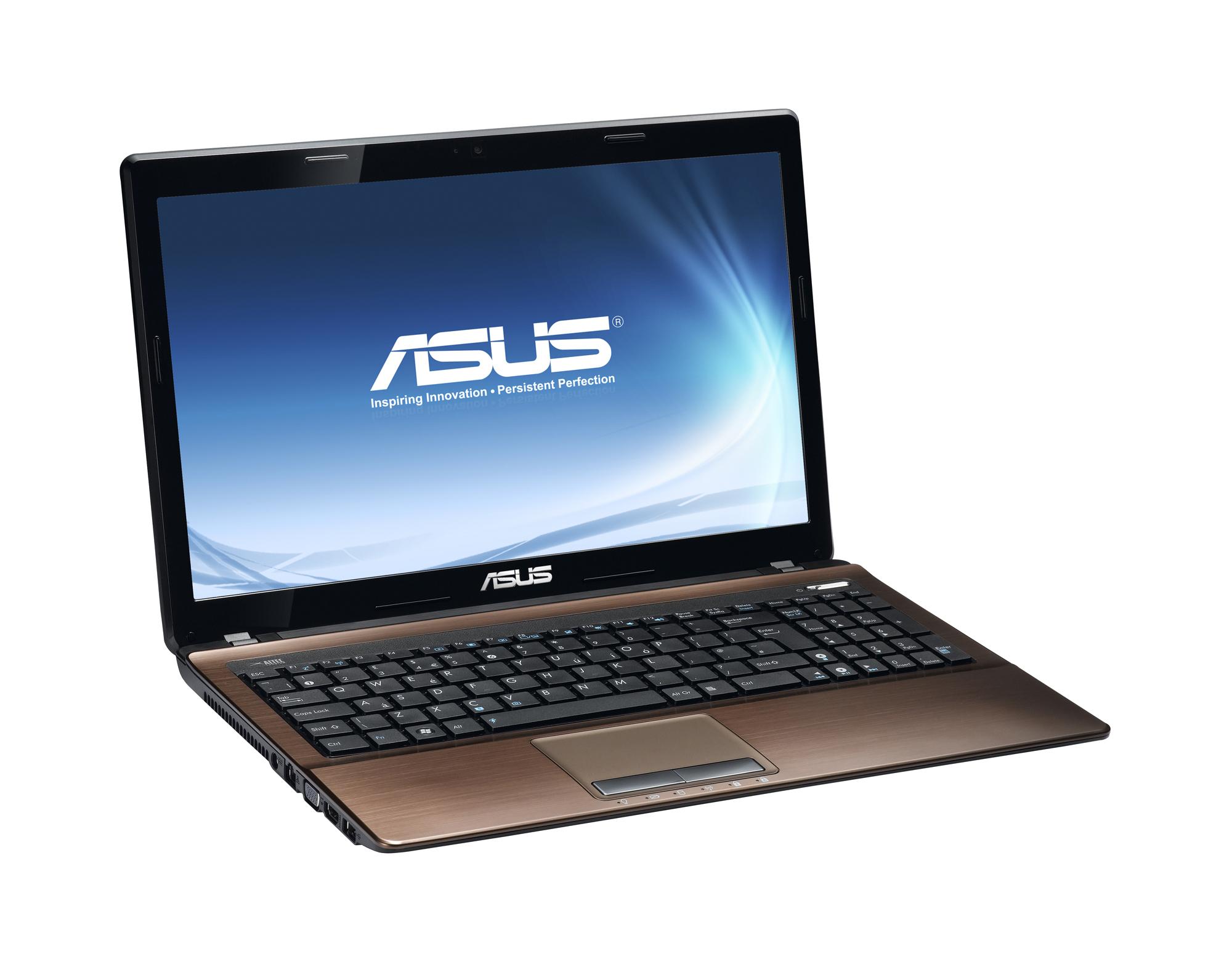 3d7ad664a Nová rada K využíva druhú generáciu procesorov Intel® Core a ponúka  elegantné farebné prevedenia založené na použití kvalitných hliníkových  dielov.